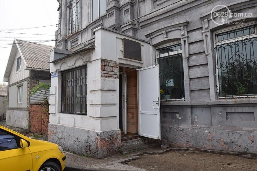Загранпаспорт в Мариуполе: где оформить, цена, график работы, фото-4
