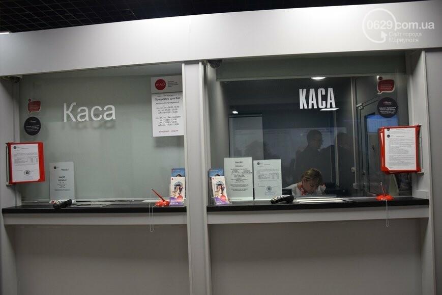 Загранпаспорт в Мариуполе: где оформить, цена, график работы, фото-19