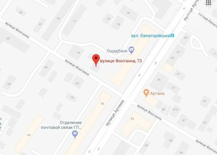 Загранпаспорт в Мариуполе: где оформить, цена, график работы, фото-9
