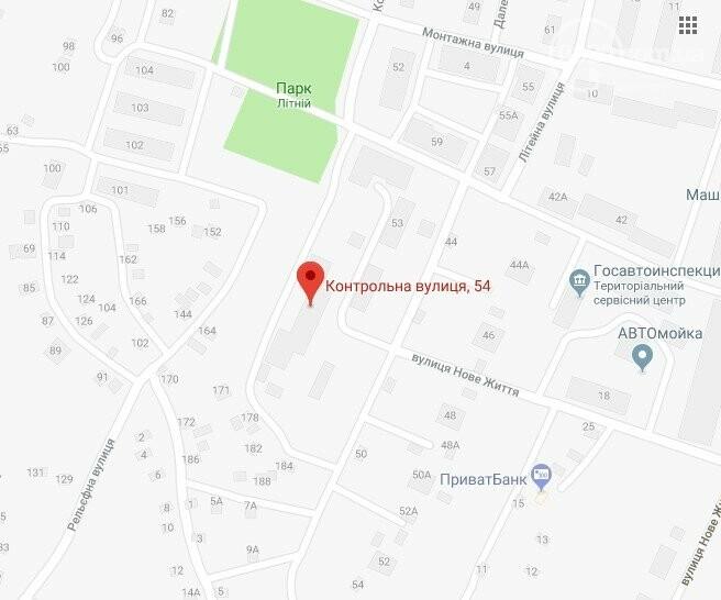 Загранпаспорт в Мариуполе: где оформить, цена, график работы, фото-10
