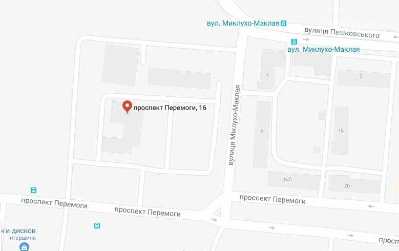 Загранпаспорт в Мариуполе: где оформить, цена, график работы, фото-11