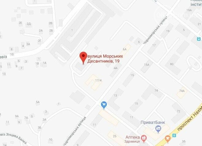 Загранпаспорт в Мариуполе: где оформить, цена, график работы, фото-13