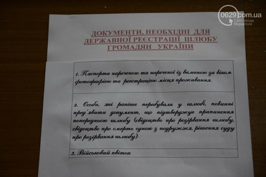 Инструкция: как зарегистрировать брак в Мариуполе, фото-16