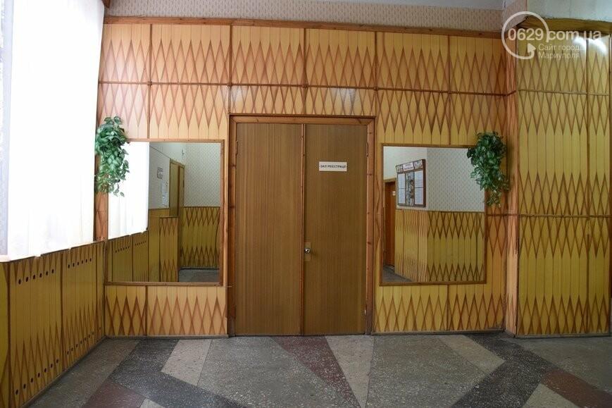 Инструкция: как зарегистрировать брак в Мариуполе, фото-7