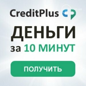 Быстро займ на карту украина все мфо москвы дающие займы