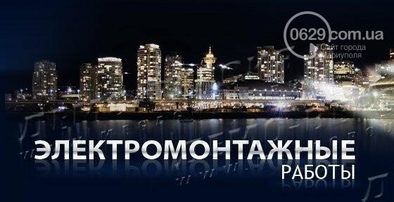 Знакомства для пенсионеров москва бесплатно