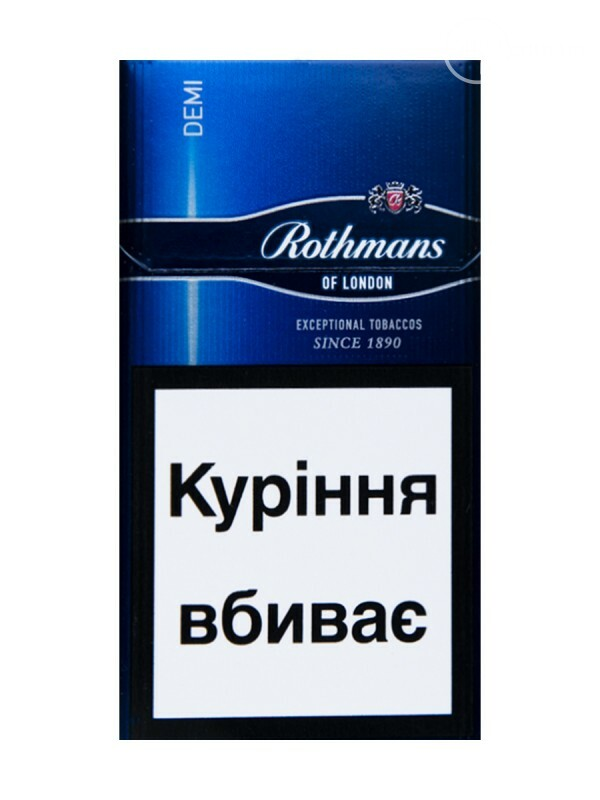 Сигареты из белоруссии мелкий опт надпись на табачных изделиях