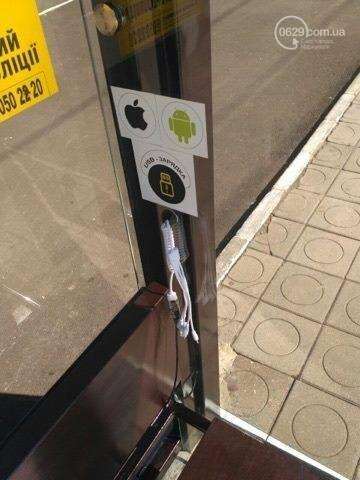 """Утром на """"умной остановке"""" в Мариуполе невозможно было зарядить телефон (Фотофакт, ВИДЕО), фото-2"""