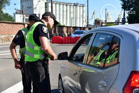 В Мариуполе террористы хотят сорвать фестиваль? Полиция усилила меры безопасности, фото-1