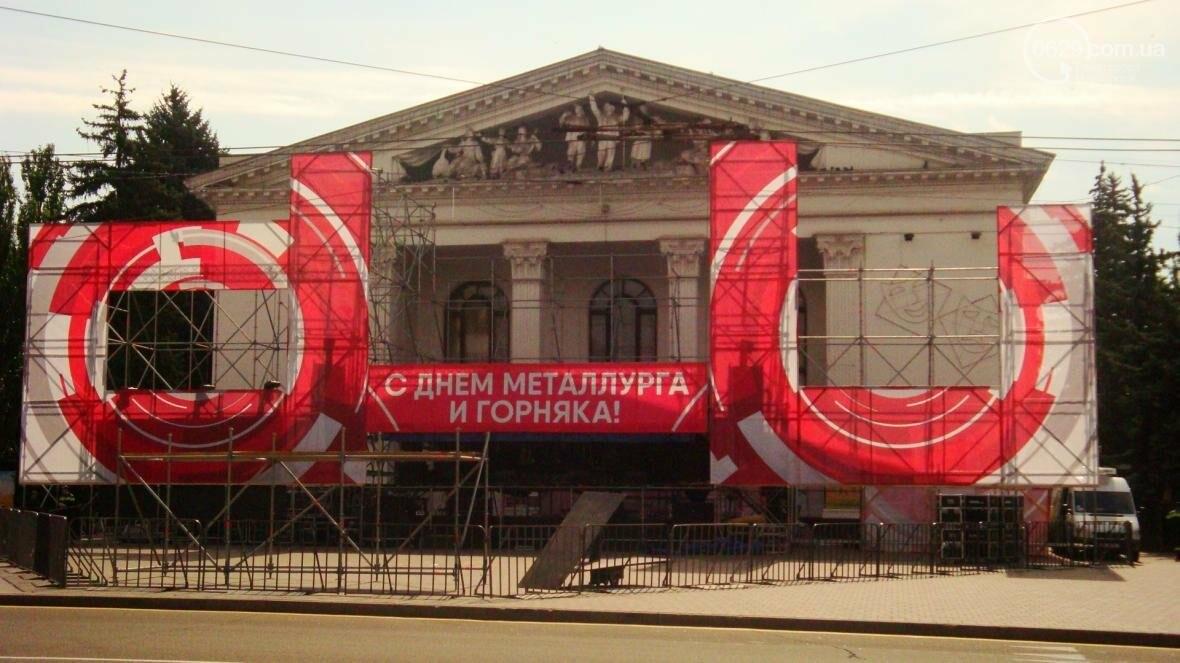 В Мариуполе готовят сцену ко Дню металлурга (ФОТОФАКТ), фото-5