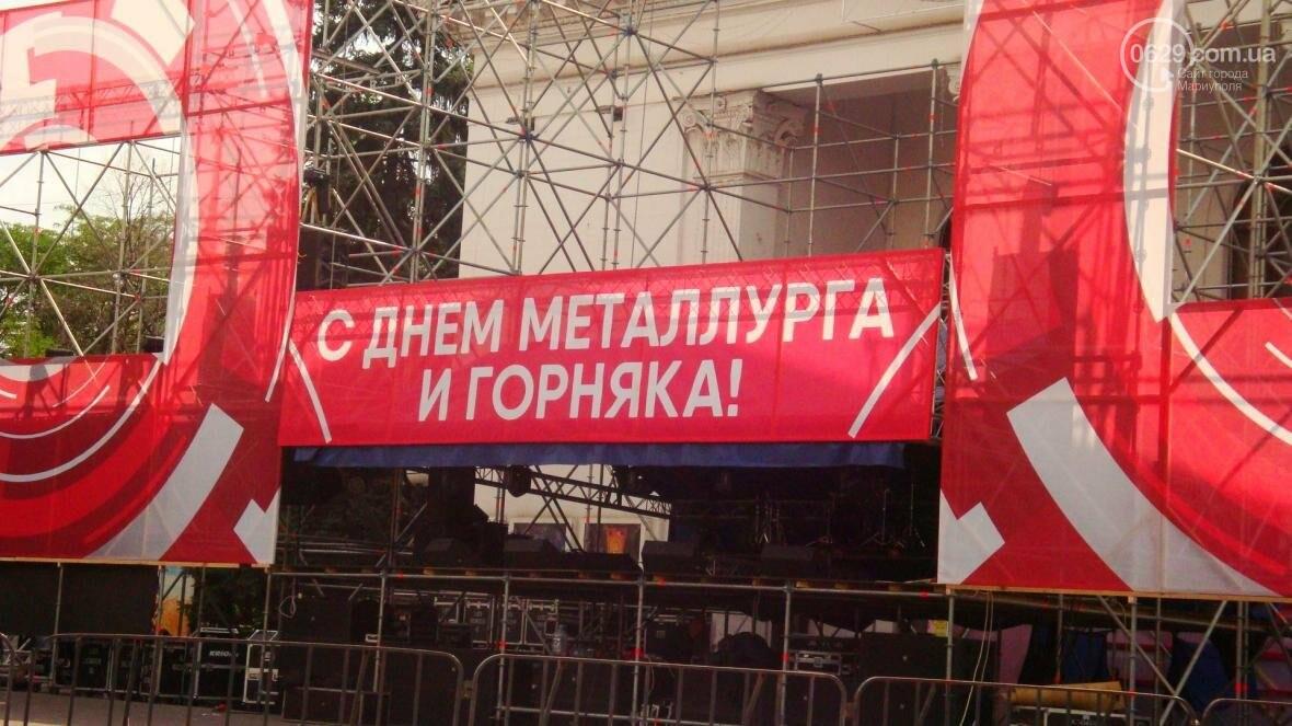В Мариуполе готовят сцену ко Дню металлурга (ФОТОФАКТ), фото-6