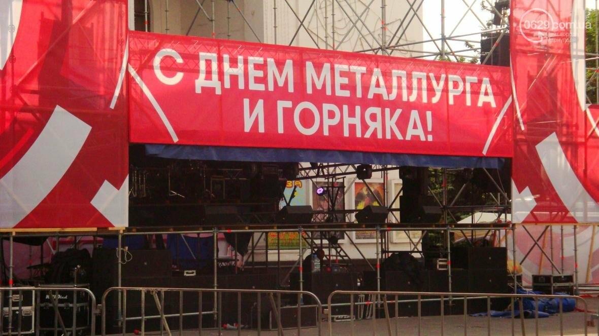 В Мариуполе готовят сцену ко Дню металлурга (ФОТОФАКТ), фото-2