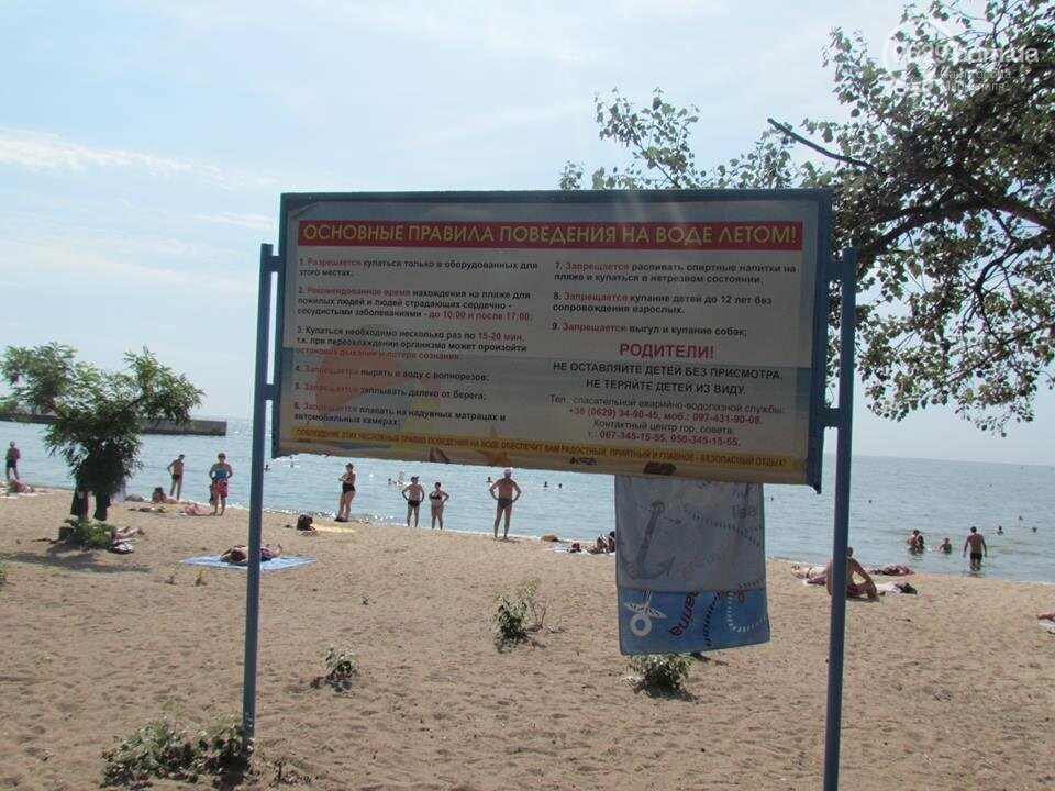 Рейтинг мариупольских пляжей (ФОТО), фото-37