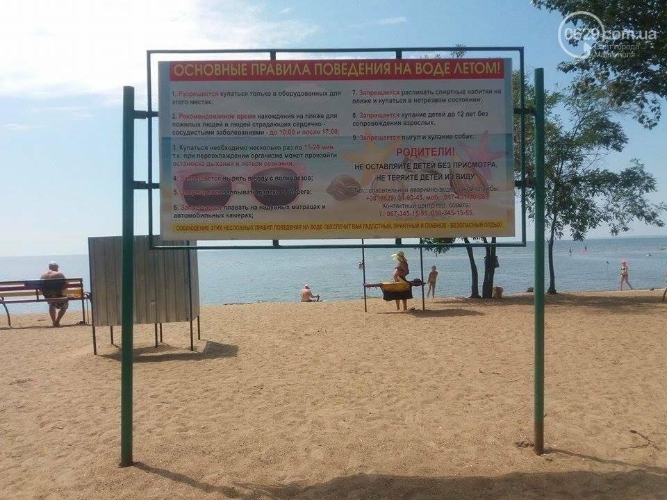 Рейтинг мариупольских пляжей (ФОТО), фото-64