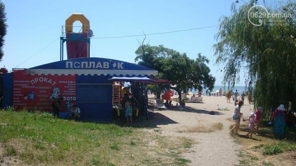 Рейтинг мариупольских пляжей (ФОТО), фото-93