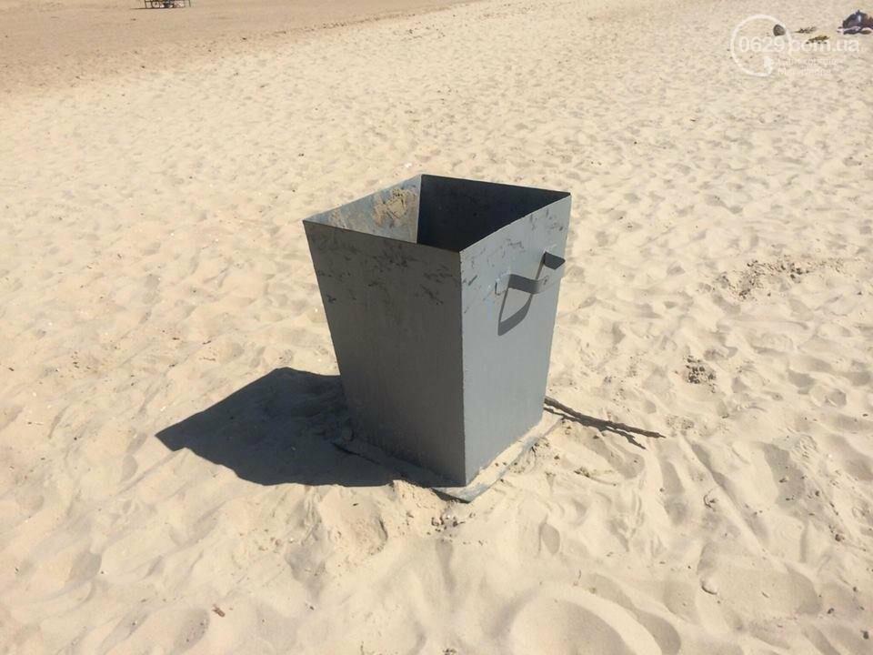 Рейтинг мариупольских пляжей (ФОТО), фото-145