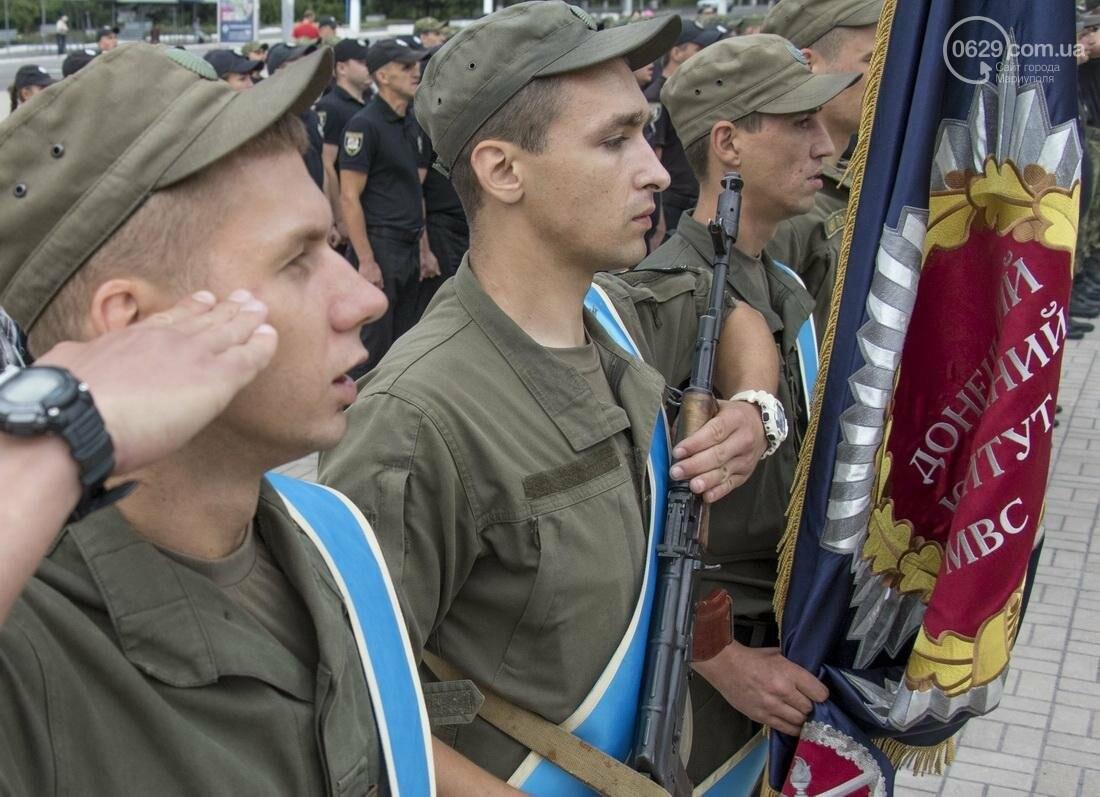 В Мариуполе копы-выпускники присягнули украинскому народу (ФОТО, ВИДЕО), фото-2