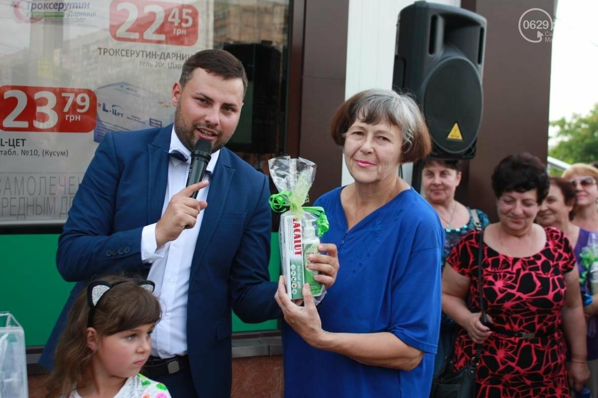 """1000 гривен от """"Азовфарм"""": в новой аптеке прошел розыгрыш призов, фото-18"""