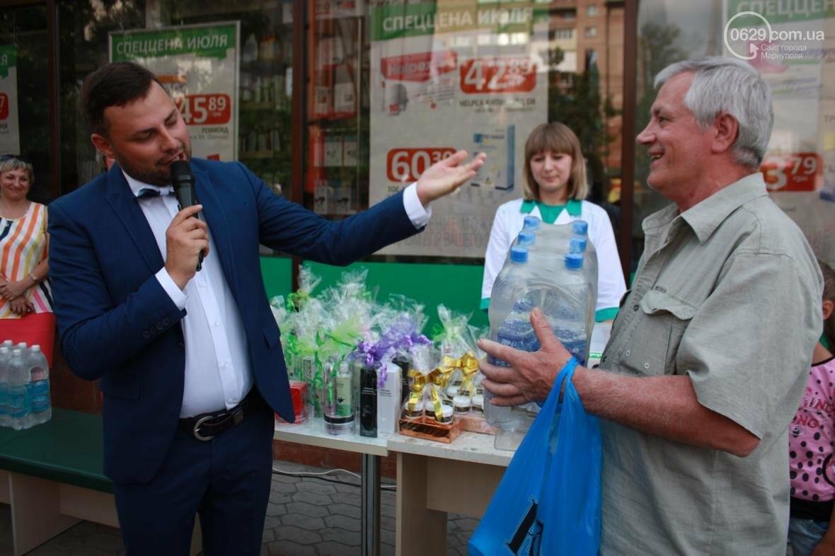 """1000 гривен от """"Азовфарм"""": в новой аптеке прошел розыгрыш призов, фото-21"""