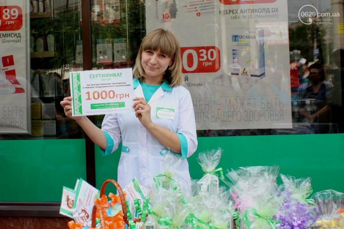 """1000 гривен от """"Азовфарм"""": в новой аптеке прошел розыгрыш призов, фото-1"""