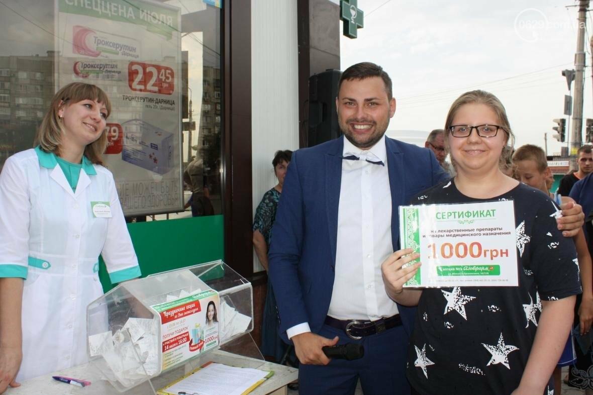 """1000 гривен от """"Азовфарм"""": в новой аптеке прошел розыгрыш призов, фото-3"""