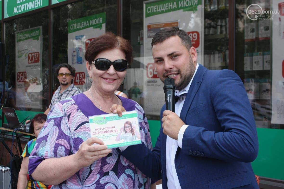 """1000 гривен от """"Азовфарм"""": в новой аптеке прошел розыгрыш призов, фото-37"""