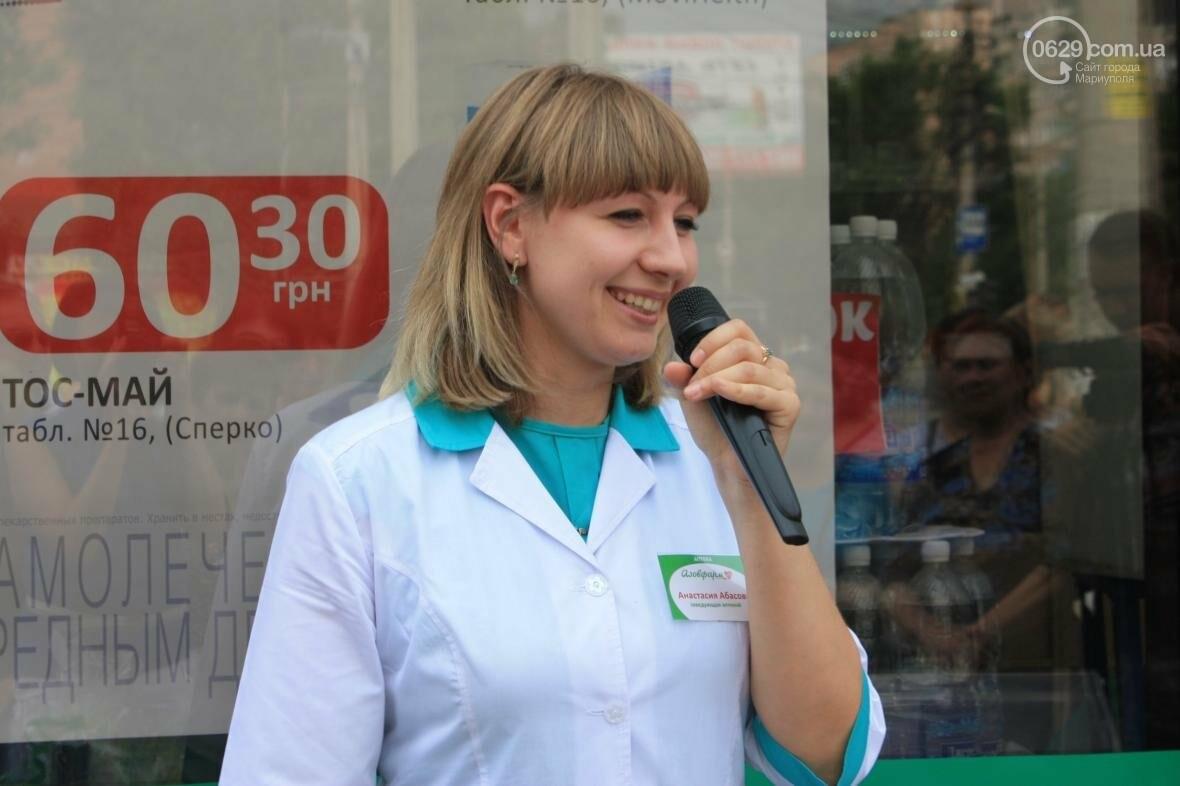 """1000 гривен от """"Азовфарм"""": в новой аптеке прошел розыгрыш призов, фото-9"""