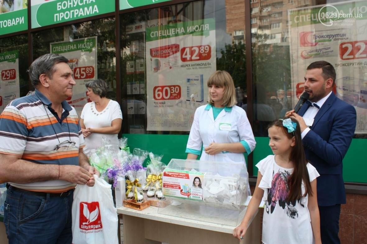 """1000 гривен от """"Азовфарм"""": в новой аптеке прошел розыгрыш призов, фото-6"""
