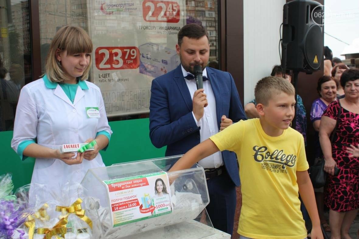 """1000 гривен от """"Азовфарм"""": в новой аптеке прошел розыгрыш призов, фото-12"""