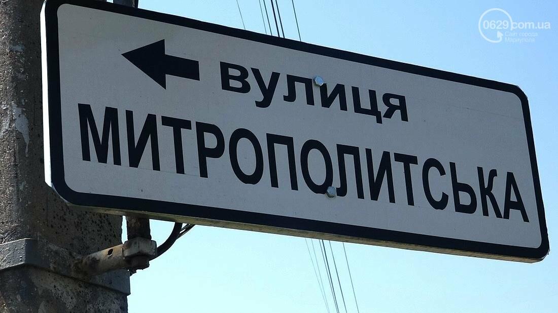 В Мариуполе на пересечении улиц Куприна и Митрополитской  произошло ДТП( ФОТО), фото-3
