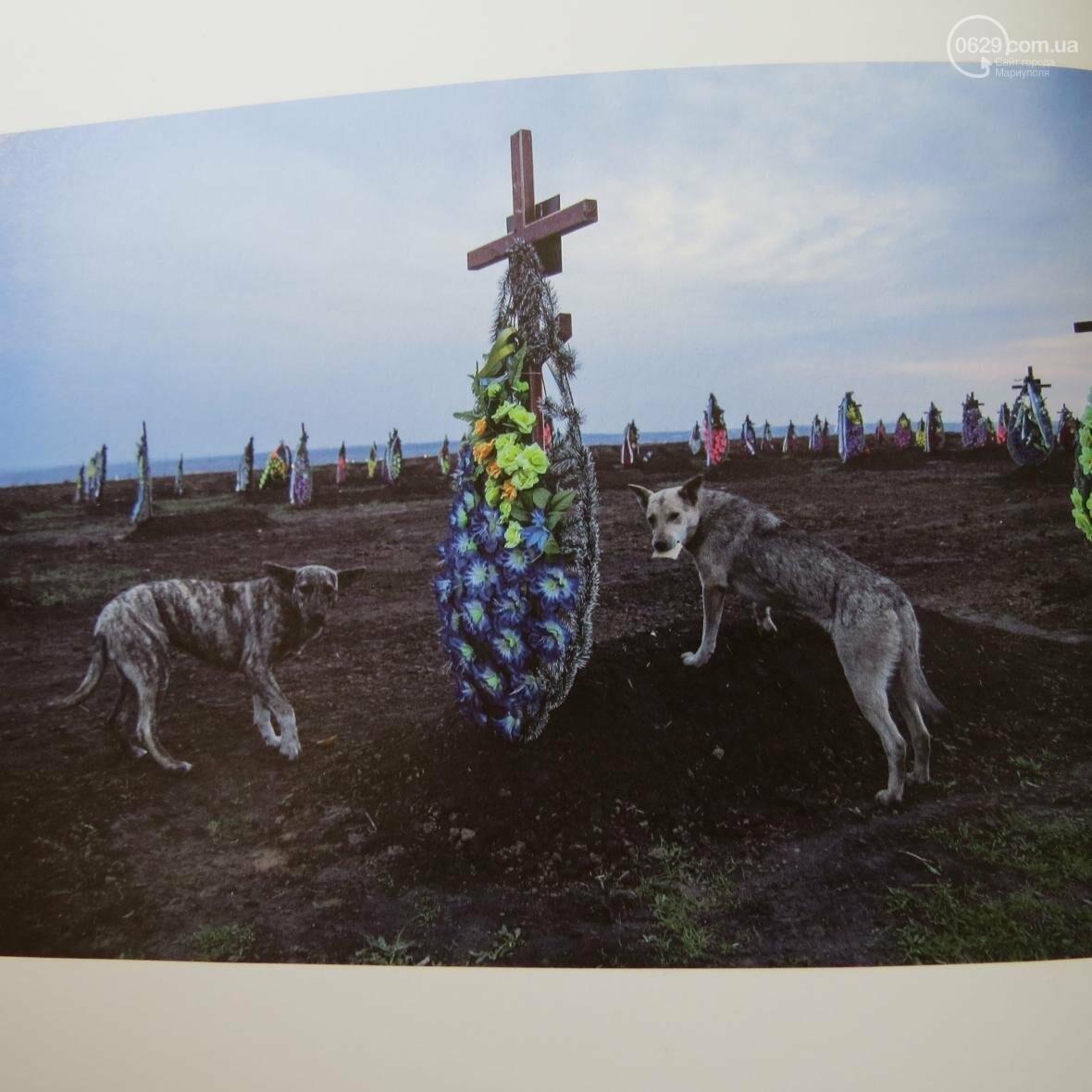 18.04.2015 года, Днепр - Александр Ратушняк