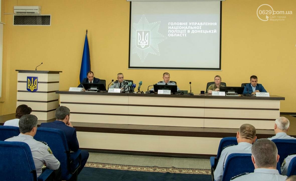 Аброськин простился и представил нового начальника областной полиции (ФОТО), фото-1