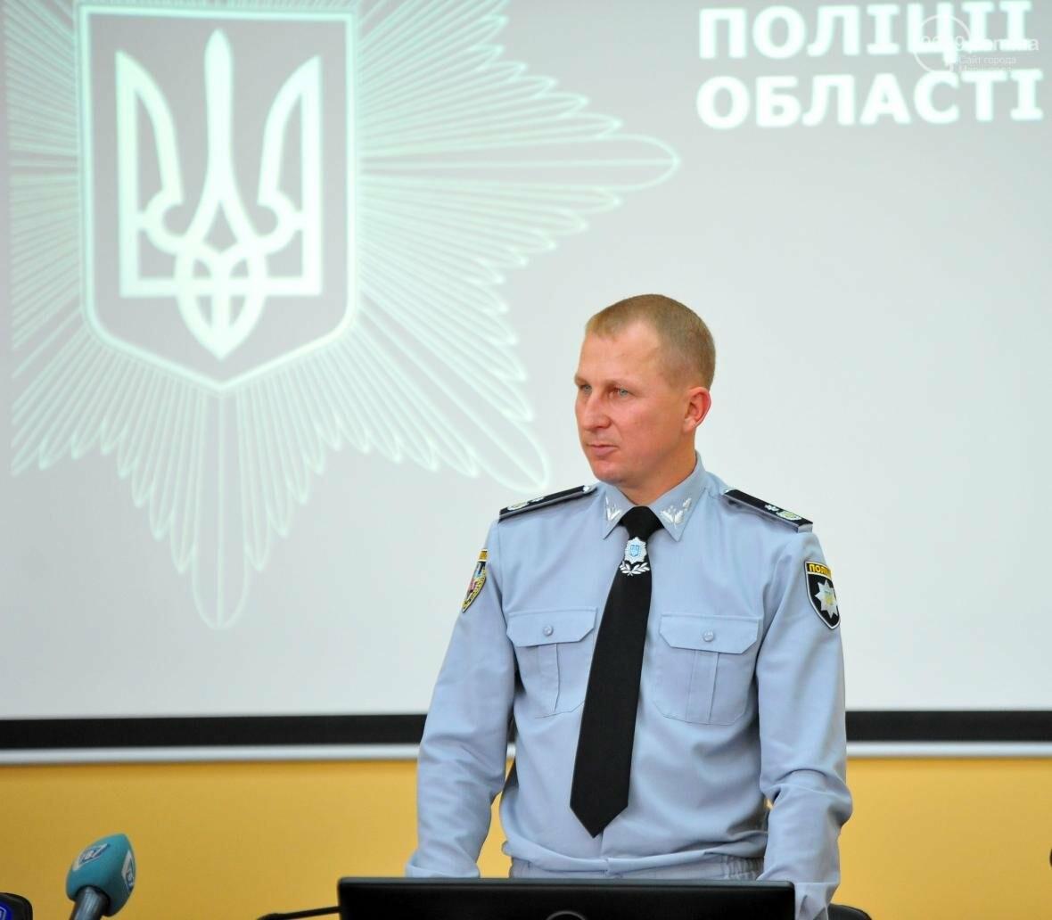 Аброськин простился и представил нового начальника областной полиции (ФОТО), фото-3