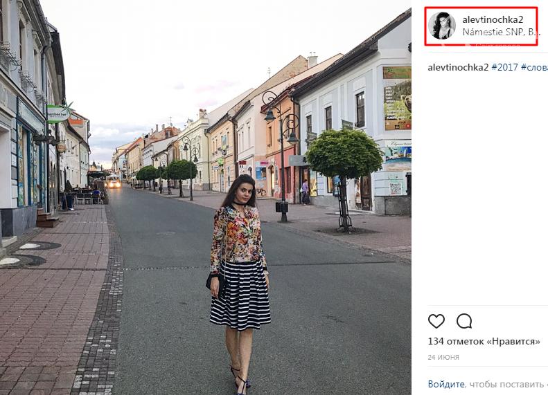 Чиновница из «ДНР»,  сбежавшая в Мариуполь,  удалила всю информацию о себе, фото-5