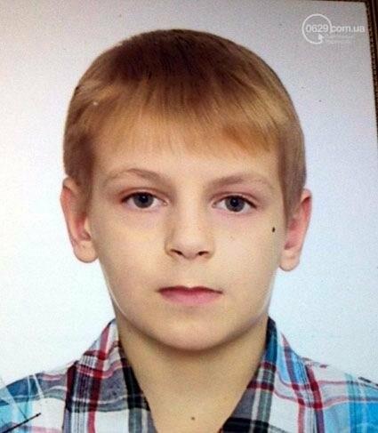 На Белосарайской косе пропали два мальчика (ФОТО), фото-2