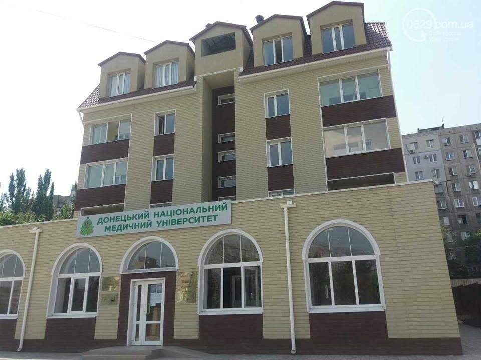 Донецкий медуниверситет начал первую в Мариуполе вступительную кампанию, фото-4
