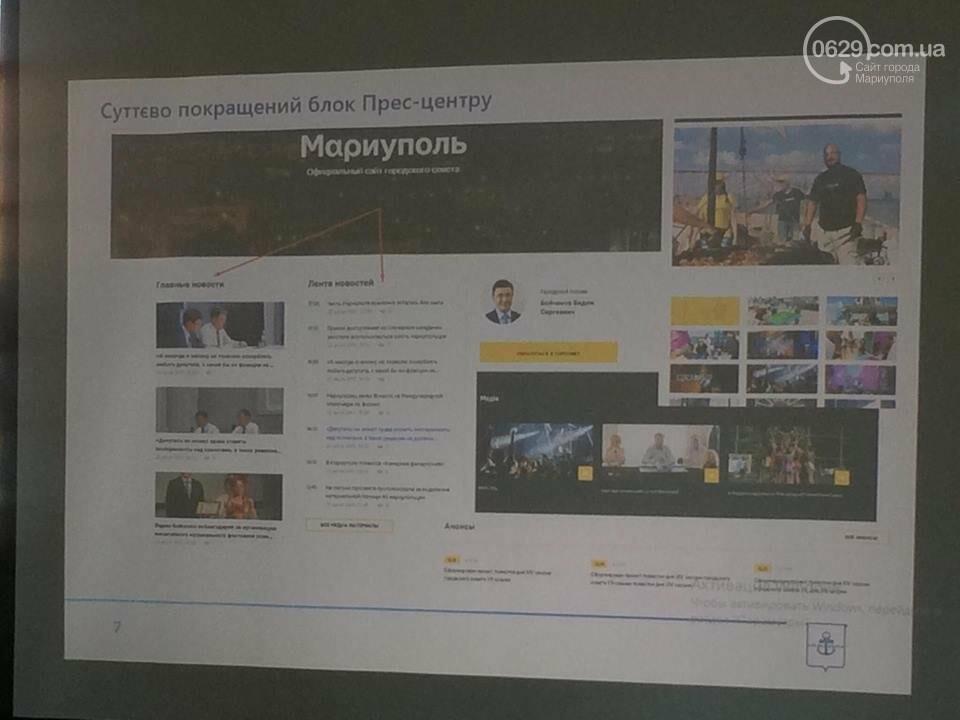 #ВадікнепроГАВив! Мэр Мариуполя презентует сайт в необычной футболке (ВИДЕО ОН-ЛАЙН), фото-2