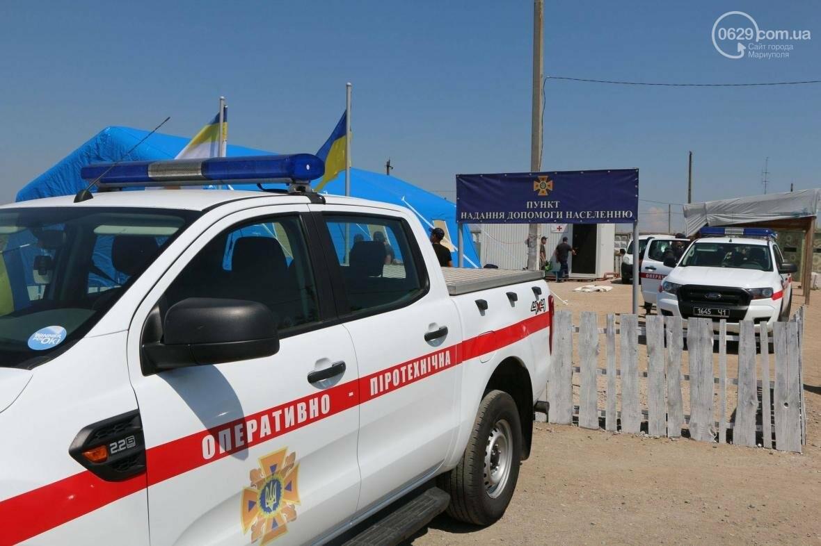 На КПВВ вблизи Мариуполя нашли гранату (ФОТО), фото-1
