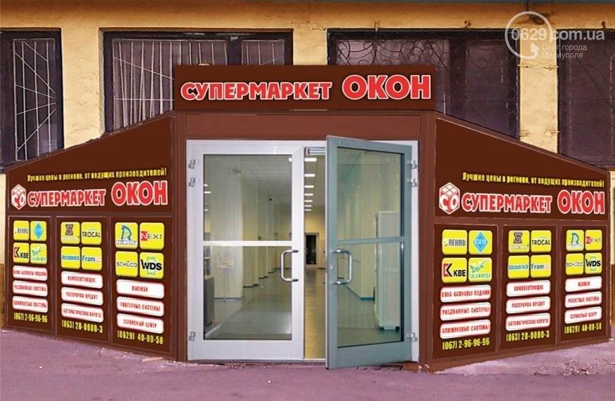ОБВАЛ ЦЕН в «Супермаркете Окон» только с 11 по 31 октября!, фото-3