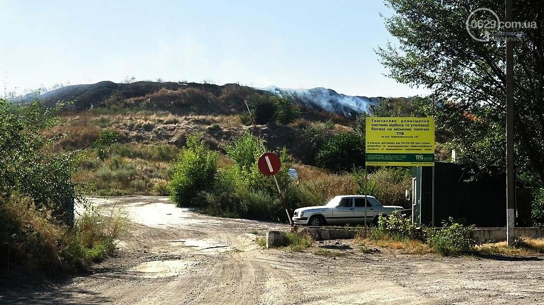 В Мариуполе горит закрытый полигон на Флотской (Дополнено, ФОТО), фото-4
