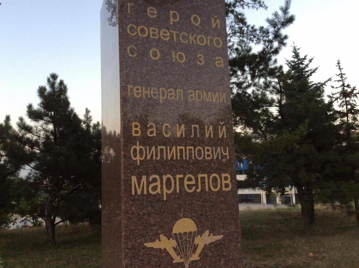 Мариупольские десантники отметили свой день тихо (ФОТО, ВИДЕО), фото-3