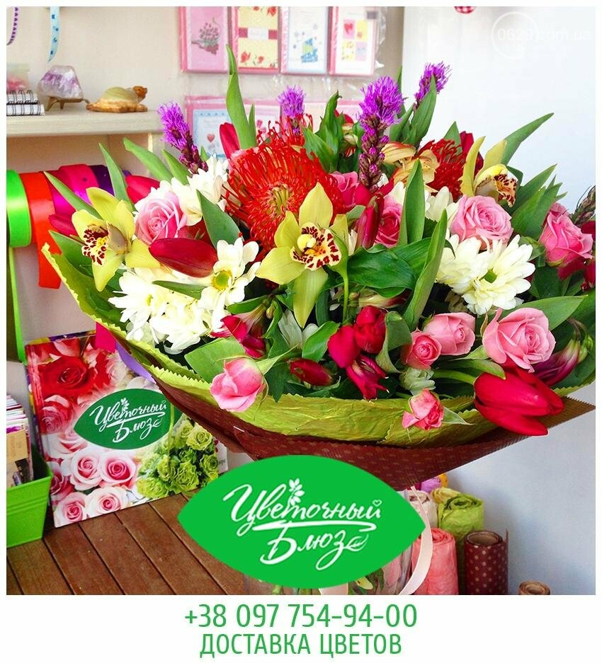 Открытие цветочного салона Flower Bluse, фото-2