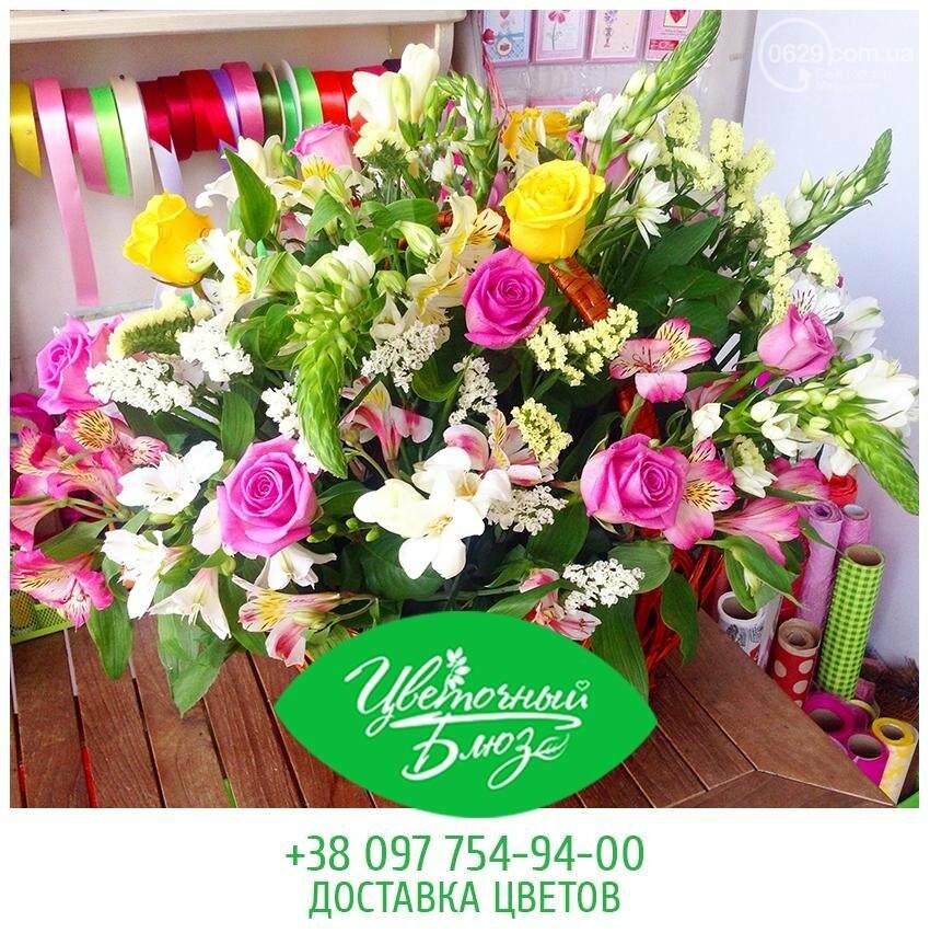 Открытие цветочного салона Flower Bluse, фото-7