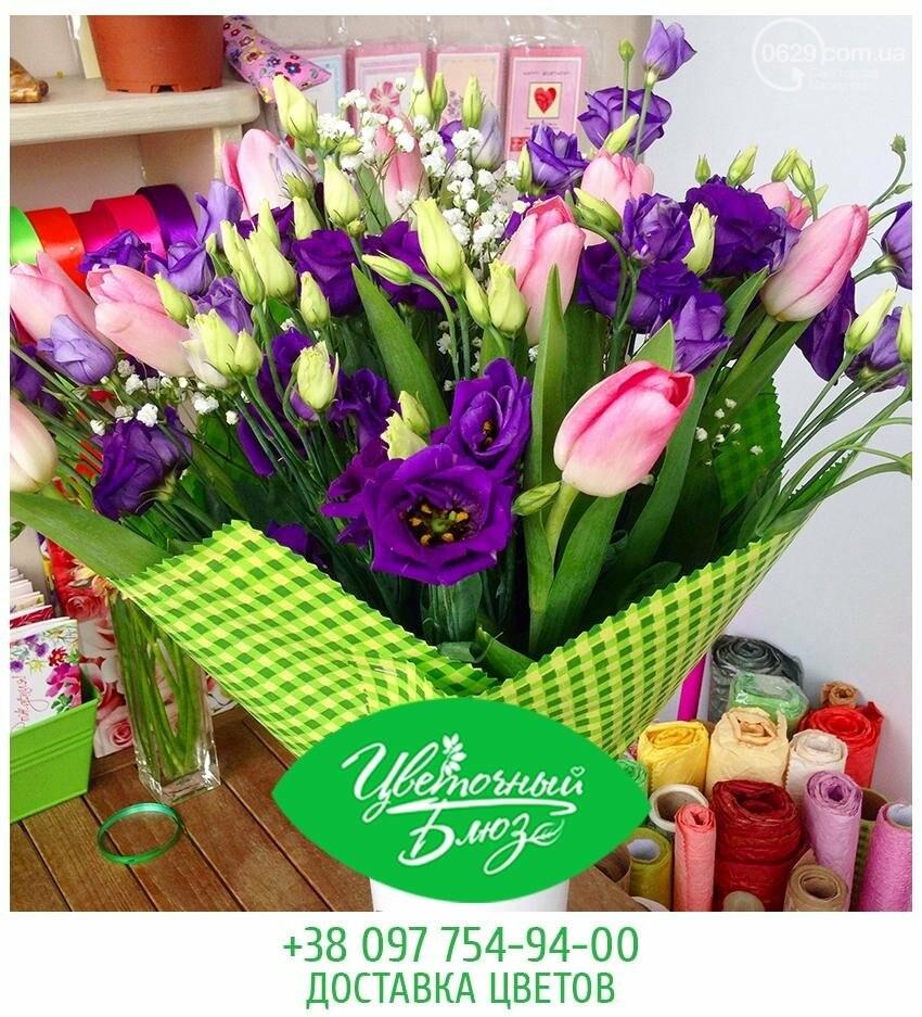 Открытие цветочного салона Flower Bluse, фото-8