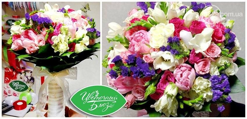 Открытие цветочного салона Flower Bluse, фото-1