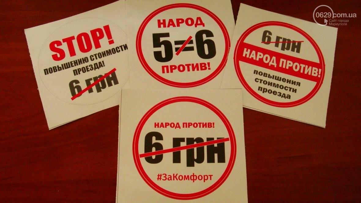 Мариупольцы протестовали по поводу повышения тарифов в транспорте (ФОТО), фото-4