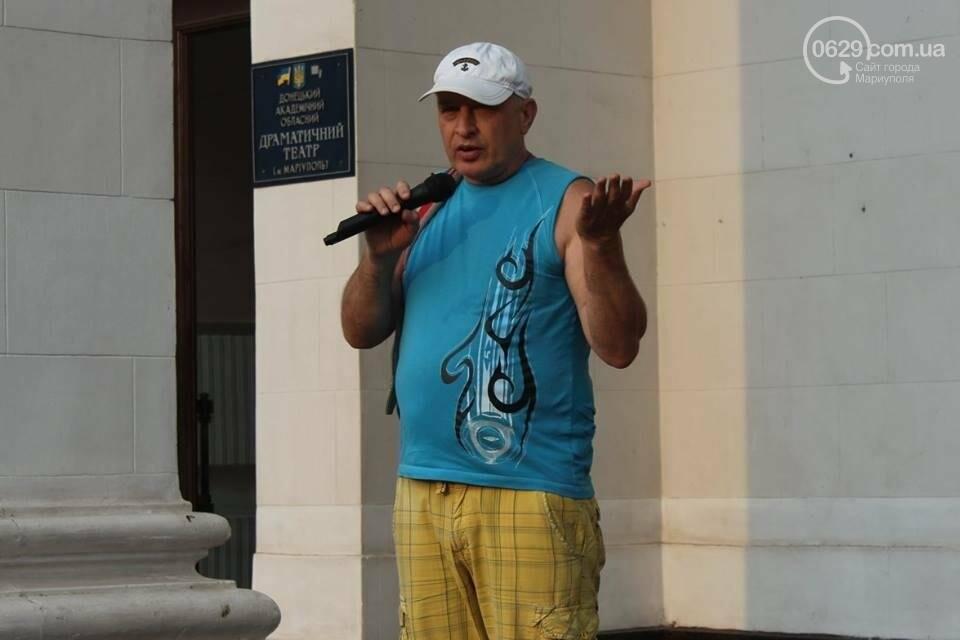 Мариупольцы протестовали по поводу повышения тарифов в транспорте (ФОТО), фото-8