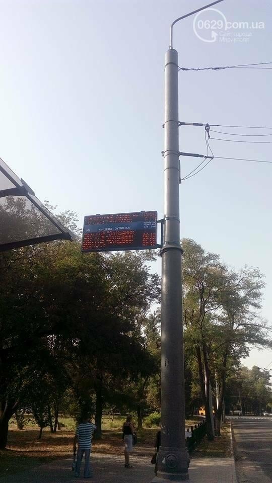 В Мариуполе на остановке появилось электронное табло, фото-1