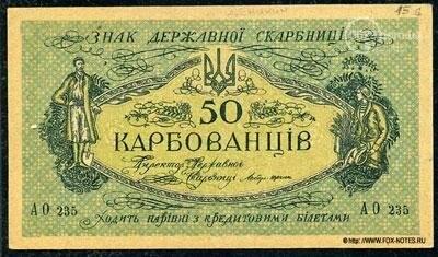 Мариупольский краеведческий музей открывает выставку ко Дню Независимости Украины, фото-2