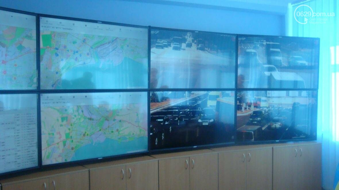 В Мариуполе МТТУ презентовали новый диспетчерский пункт, фото-1